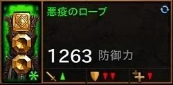 0111_01.jpg
