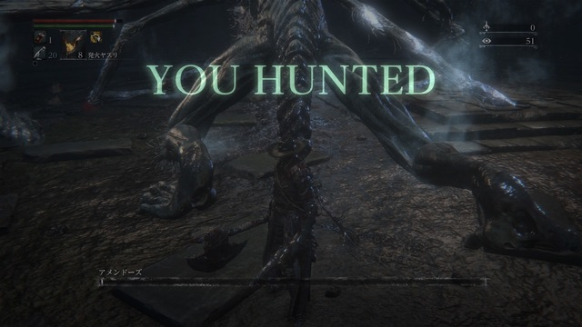 Bloodborne® The Old Hunters Edition_20190421204018.jpg