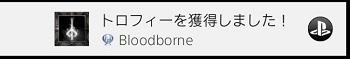 Bloodborne® The Old Hunters Edition_20190505205158.jpg