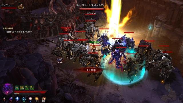 Diablo III_ Reaper of Souls – Ultimate Evil Edition (Japanese)_20191014200157.jpg