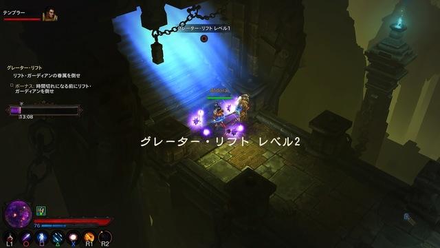 Diablo III_ Reaper of Souls – Ultimate Evil Edition (Japanese)_20191019194915.jpg
