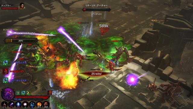 Diablo III_ Reaper of Souls – Ultimate Evil Edition (Japanese)_20191020221546 - コピー.jpg