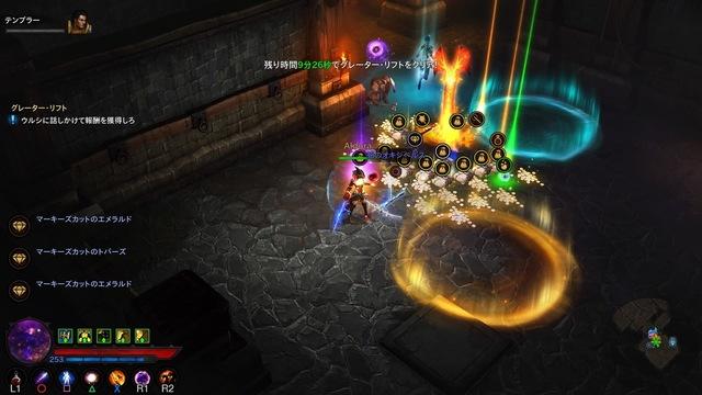 Diablo III_ Reaper of Souls – Ultimate Evil Edition (Japanese)_20191027220119.jpg