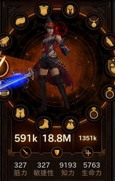Diablo III_ Reaper of Souls – Ultimate Evil Edition (Japanese)_20191028220149.jpg
