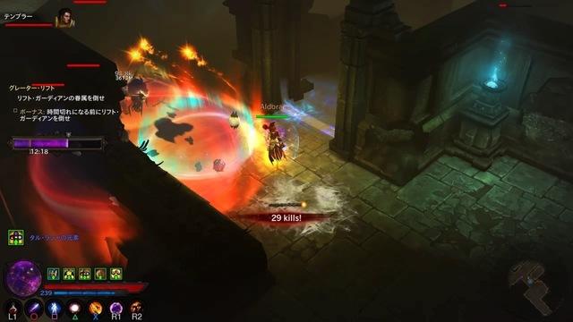 Diablo III_ Reaper of Souls – Ultimate Evil Edition (Japanese)_20191028220337.jpg