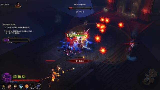 Diablo III_ Reaper of Souls – Ultimate Evil Edition (Japanese)_20191223195319.jpg