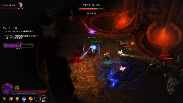 Diablo III_ Reaper of Souls – Ultimate Evil Edition (Japanese)_20191225114805.jpg
