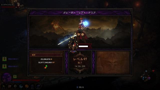 Diablo III_ Reaper of Souls – Ultimate Evil Edition (Japanese)_20191225170813.jpg