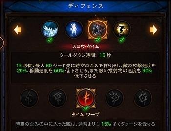 Diablo III_ Reaper of Souls – Ultimate Evil Edition (Japanese)_20191225171150.jpg