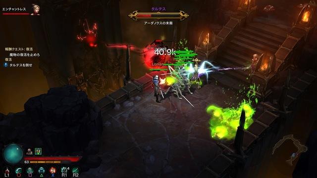 Diablo III_ Reaper of Souls – Ultimate Evil Edition (Japanese)_20191229130552.jpg