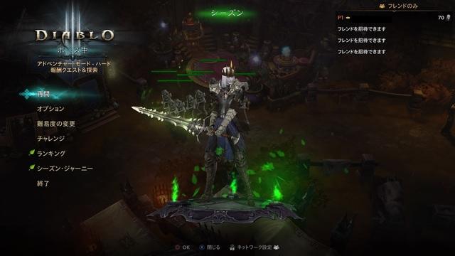 Diablo III_ Reaper of Souls – Ultimate Evil Edition (Japanese)_20191229215851.jpg