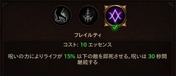 Diablo III_ Reaper of Souls – Ultimate Evil Edition (Japanese)_20200105210216.jpg