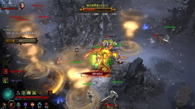 Diablo III_ Reaper of Souls – Ultimate Evil Edition (Japanese)_20200105212724.jpg