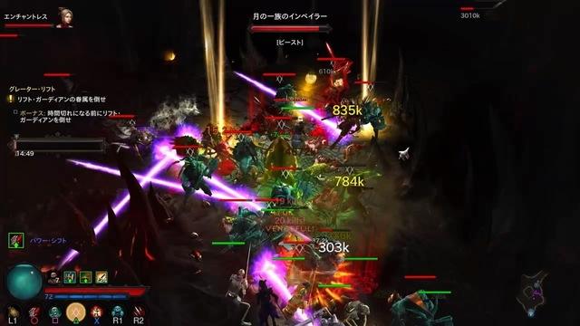 Diablo III_ Reaper of Souls – Ultimate Evil Edition (Japanese)_20200105213026.jpg
