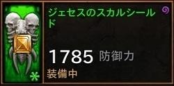 Diablo III_ Reaper of Souls – Ultimate Evil Edition (Japanese)_20200112204041.jpg