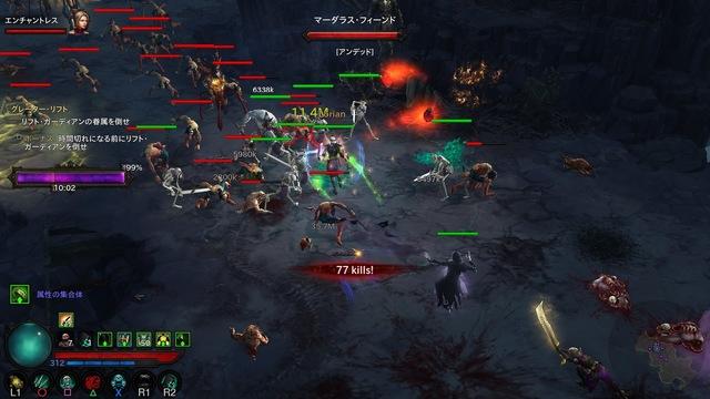 Diablo III_ Reaper of Souls – Ultimate Evil Edition (Japanese)_20200112205403.jpg