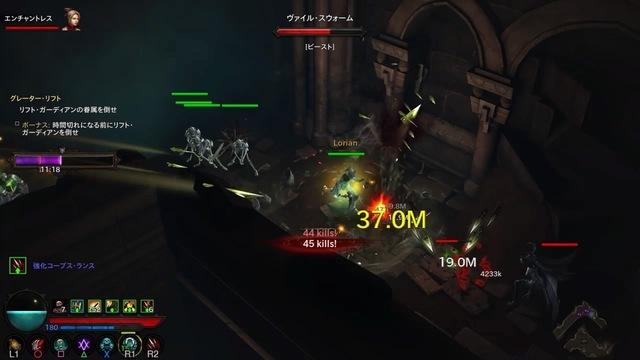 Diablo III_ Reaper of Souls – Ultimate Evil Edition (Japanese)_20200112205844.jpg