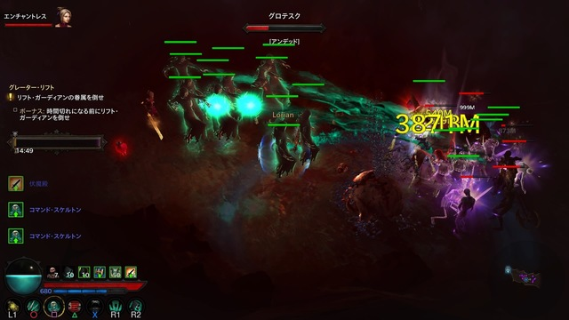 Diablo III_ Reaper of Souls – Ultimate Evil Edition (Japanese)_20200121193949.jpg