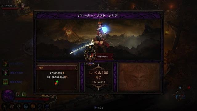 Diablo III_ Reaper of Souls – Ultimate Evil Edition (Japanese)_20200202220710.jpg