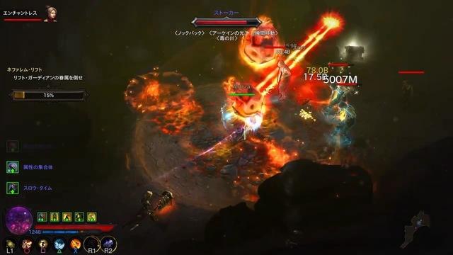 Diablo III_ Reaper of Souls – Ultimate Evil Edition (Japanese)_20200203090709.jpg