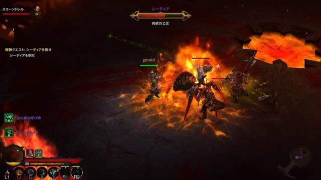 Diablo III_ Reaper of Souls – Ultimate Evil Edition (Japanese)_20200315211809.jpg