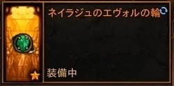 Diablo III_ Reaper of Souls – Ultimate Evil Edition (Japanese)_20200415211024.jpg