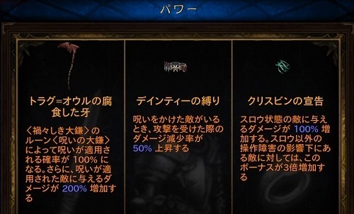 Diablo III_ Reaper of Souls – Ultimate Evil Edition (Japanese)_20200415211040-1.jpg