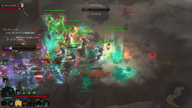 Diablo III_ Reaper of Souls – Ultimate Evil Edition (Japanese)_20200415212600.jpg
