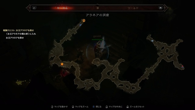 Diablo III_ Reaper of Souls – Ultimate Evil Edition (Japanese)_20200429142517.jpg