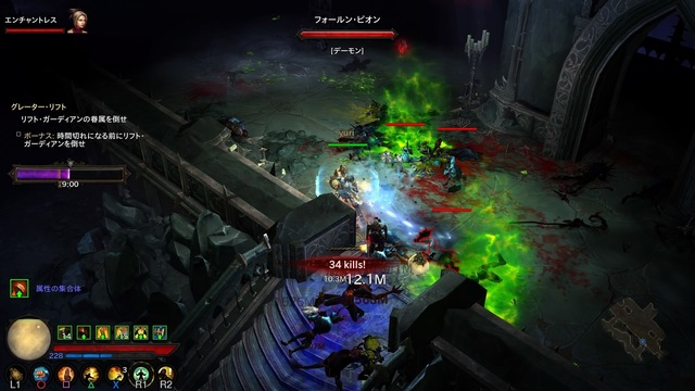 Diablo III_ Reaper of Souls – Ultimate Evil Edition (Japanese)_20200521201531.jpg