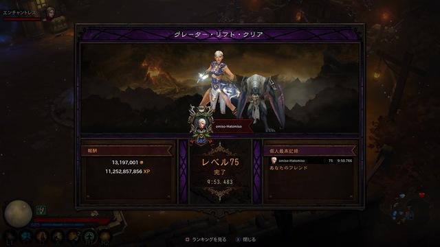 Diablo III_ Reaper of Souls – Ultimate Evil Edition (Japanese)_20200607170544.jpg
