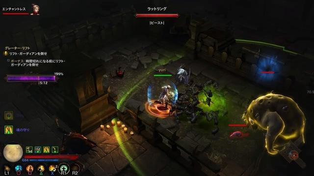 Diablo III_ Reaper of Souls – Ultimate Evil Edition (Japanese)_20200607170826.jpg