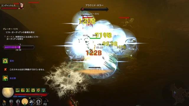 Diablo III_ Reaper of Souls – Ultimate Evil Edition (Japanese)_20200607170903.jpg