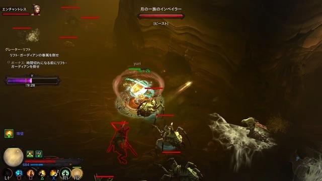 Diablo III_ Reaper of Souls – Ultimate Evil Edition (Japanese)_20200607171358.jpg