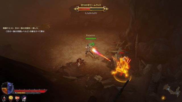 Diablo III_ Reaper of Souls – Ultimate Evil Edition (Japanese)_20200704095333.jpg