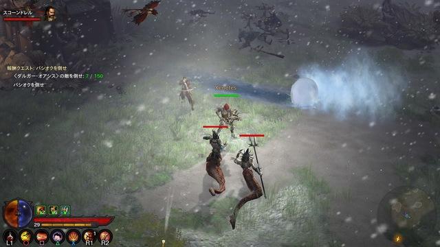 Diablo III_ Reaper of Souls – Ultimate Evil Edition (Japanese)_20200705152043.jpg