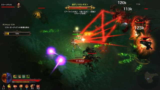 Diablo III_ Reaper of Souls – Ultimate Evil Edition (Japanese)_20200718092846.jpg