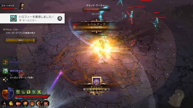 Diablo III_ Reaper of Souls – Ultimate Evil Edition (Japanese)_20200718110127.jpg