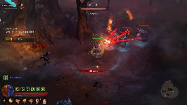 Diablo III_ Reaper of Souls – Ultimate Evil Edition (Japanese)_20200720194007.jpg