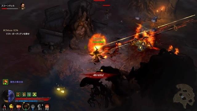 Diablo III_ Reaper of Souls – Ultimate Evil Edition (Japanese)_20200720194110.jpg