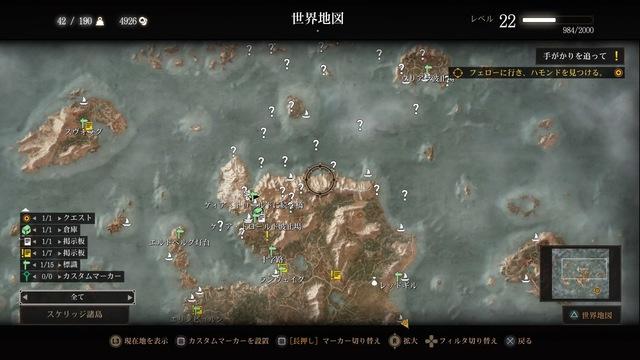 スケリッジ諸島_2.jpg