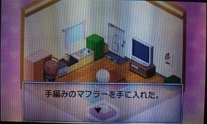 浮気彼氏02.jpg