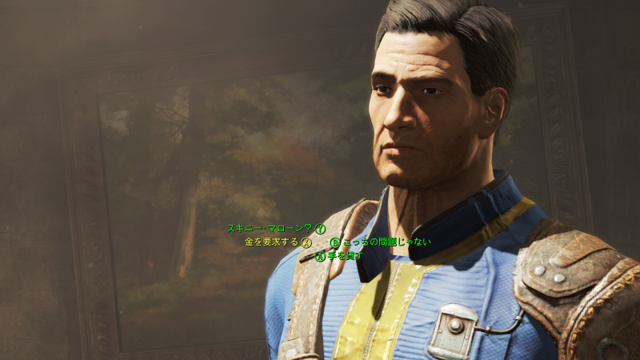 Fallout 4 Screenshot 2020.06.28 - 23.43.04.50.png