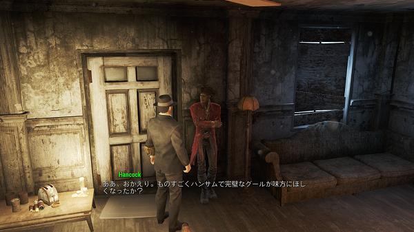 Fallout 4 Screenshot 2020.07.25 - 18.01.13.27.png