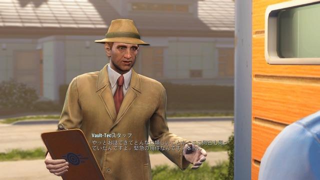 Fallout 4_20180818115158.jpg