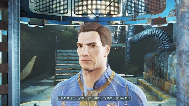 Fallout 4_20180823213648.jpg