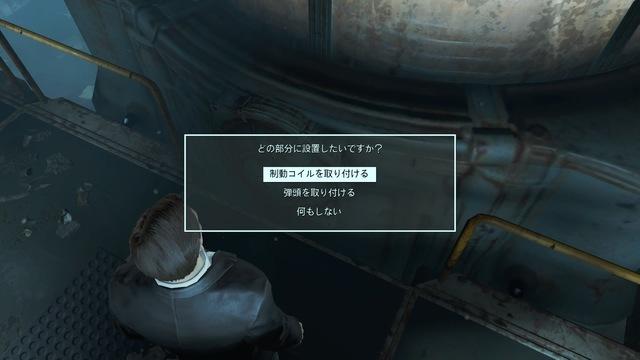 Fallout 4_20181111204657.jpg