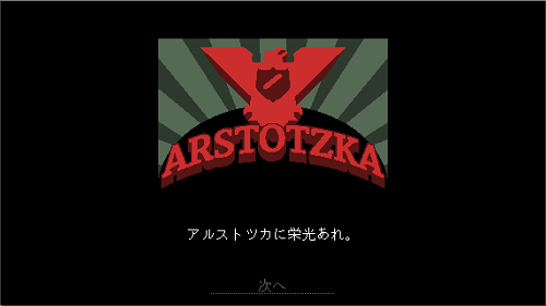 SnapCrab_Papers Please_2019-12-29_22-58-6_No-00.png