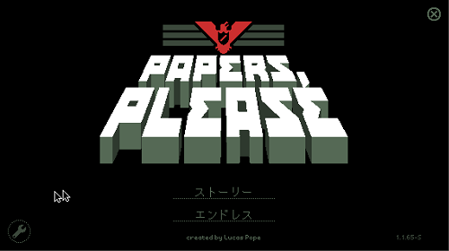 SnapCrab_Papers Please_2019-12-29_23-9-53_No-00.png